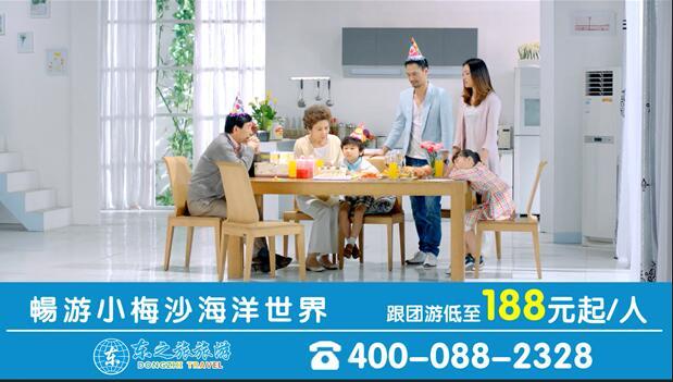 深圳小梅沙广告