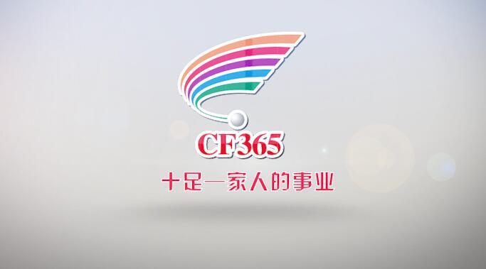 CF365MG动画宣传片(Demo)