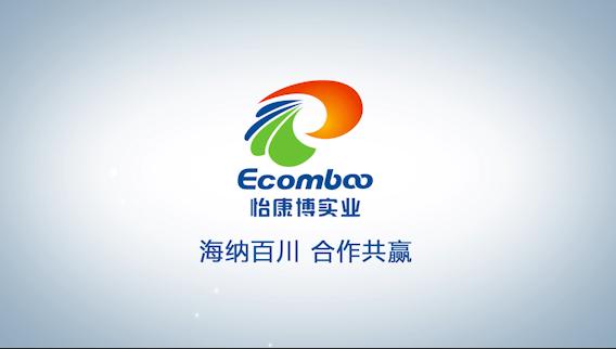 怡康博科技宣传二期