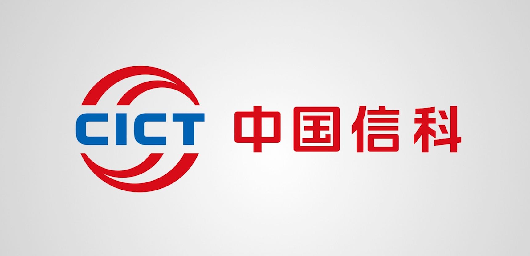 中国信科光纤通信有限公司